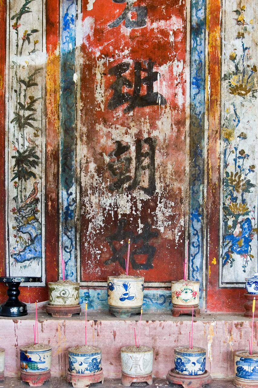 A temple of a monk who immolated himself in protest of the war.  Hue, Vietnam.